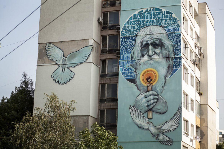 Elder Dobre- Wall Mural