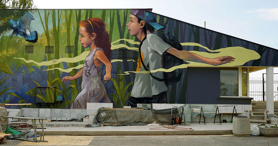 Kids on Adventure- Mural- Simeon Veliki School